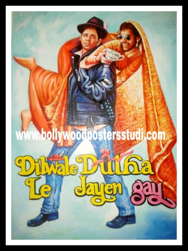 Customized Bollywood film posters online