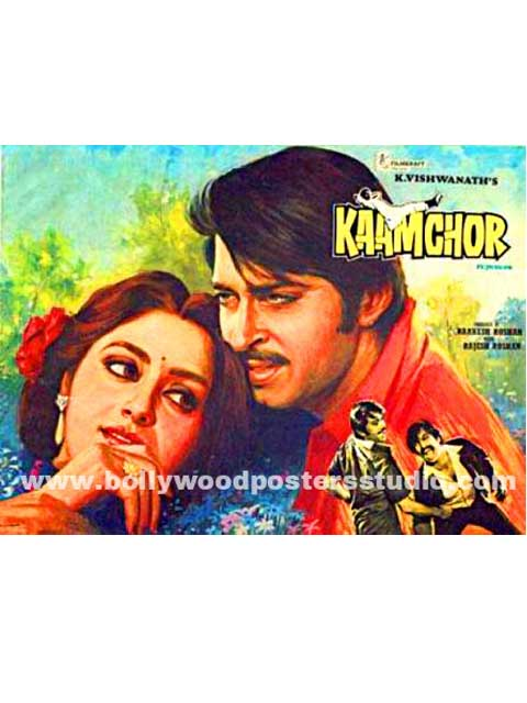 Kaam chor hand painted bollywood movie posters
