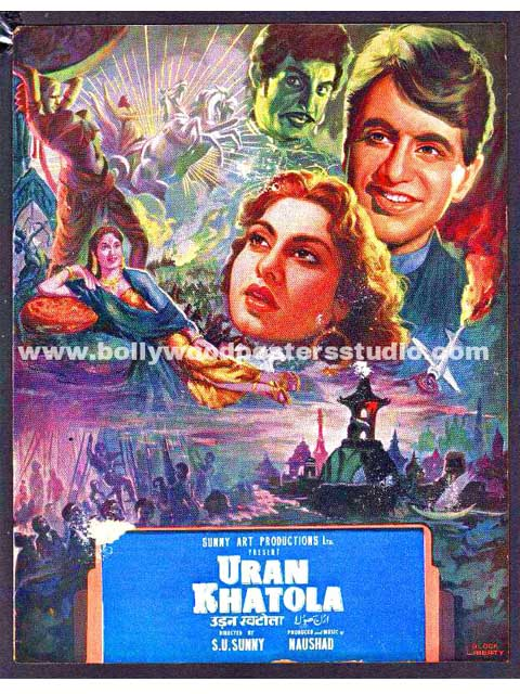 Uran khatola hand painted bollywood movie posters
