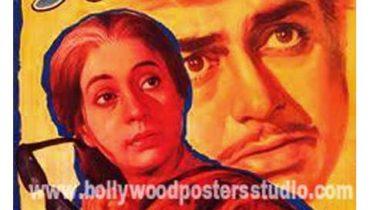 Hand painted bollywood movie posters Aandhi