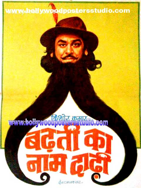 Hand painted bollywood movie posters Badhti ka naam dadhi