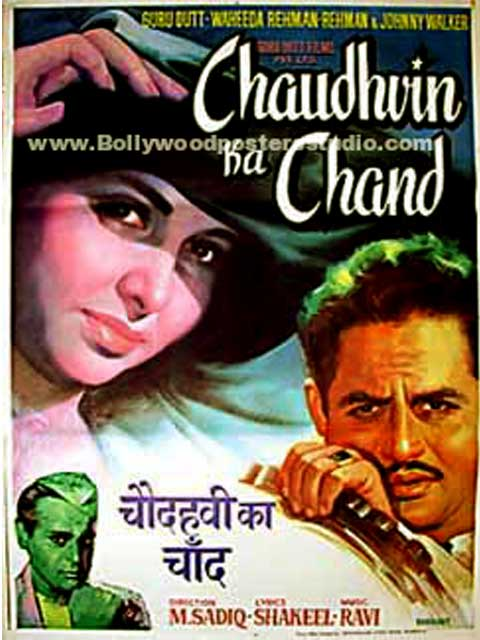 Hand painted bollywood movie posters Chaudhvin ka chand
