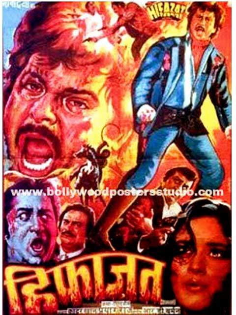 Hand painted bollywood movie posters Hifazat
