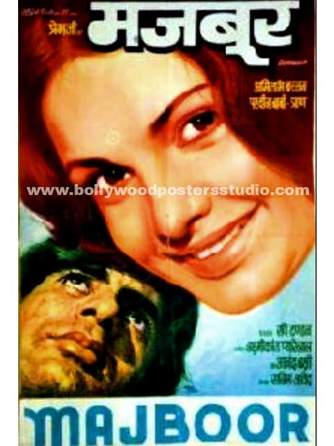 Hand painted bollywood movie posters Majboor