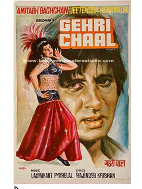 Hand painted bollywood movie posters Gehri chaal - Amitabh bachchan