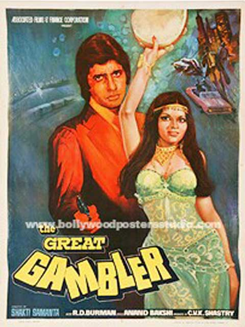 Hand painted bollywood movie posters Great gambler - Amitabh bachchan