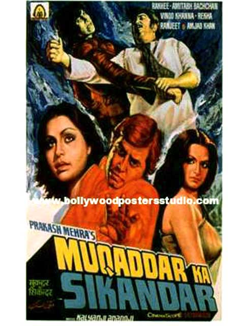 Hand painted bollywood movie posters Muqaddar ka sikkandar - Amitabh bachchan