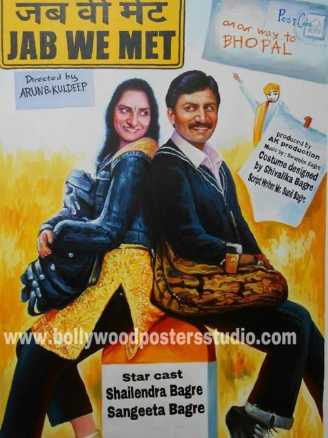 Bollywood movie posters painters