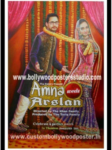 creative wedding invitation custom posters maker