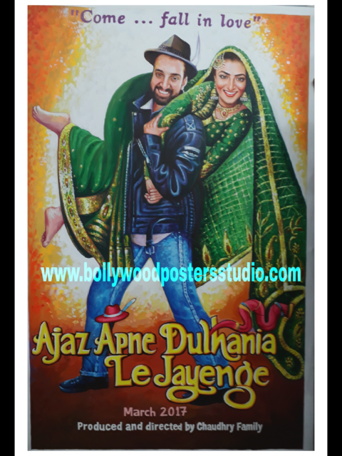 Hand painted customized DDLJ bollywood poster invitees