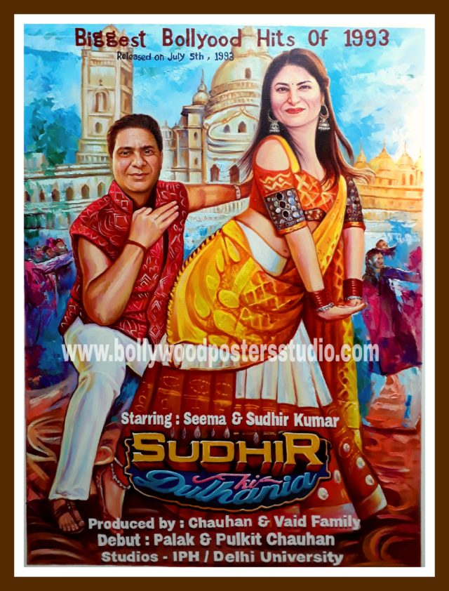 Online customized bollywood makers