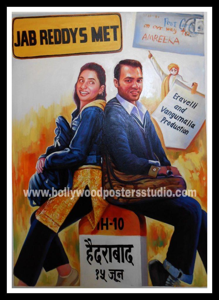 Bespoke Bollywood style wedding theme invitation cards online