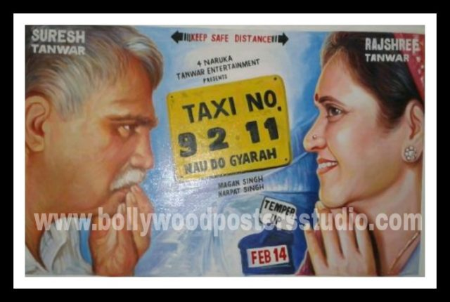 Bollywood theme personalized movie posters hand painted