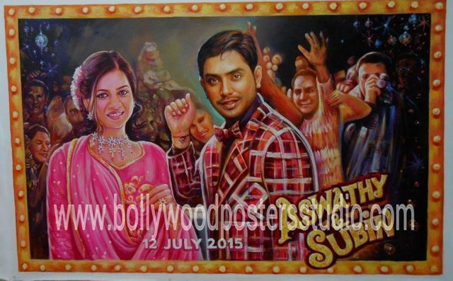 Customized Bollywood themed wedding decor and mandap backdrops