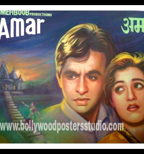 Hand painted Indian Hindi film poster vintage collection