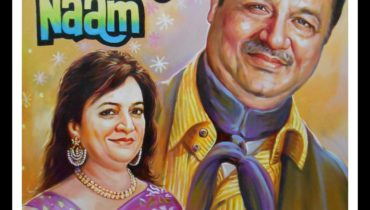 Old Indian custom Bollywood movie posters