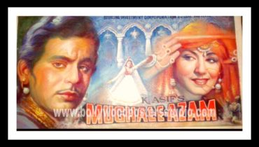 Old vintage Bollywood movie posters