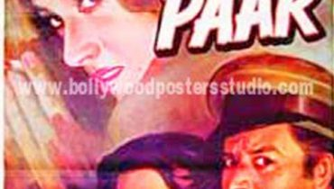 Aar paar hand painted bollywood movie posters