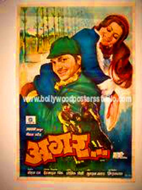 Agar.. hand painted bollywood movie posters