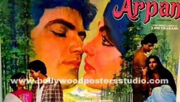 Arpan hand painted posters