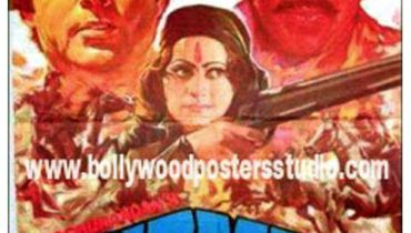 Chambal ki raani hand painted bollywood movie posters