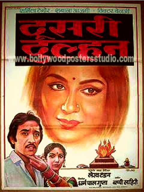 Doosri dulhan hand painted bollywood movie posters