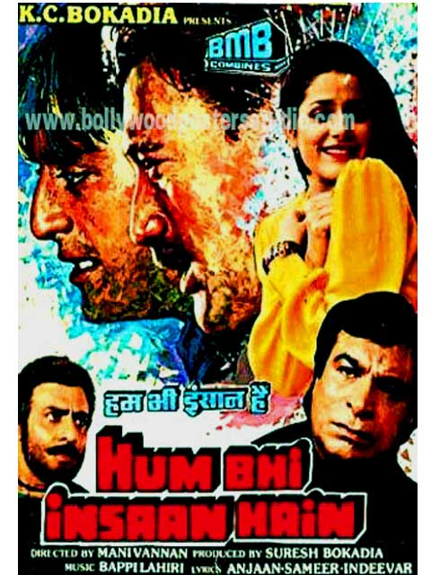 Hum bhi insaan hain hand painted posters
