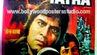 Jail yatra hand painted bollywood movie posters