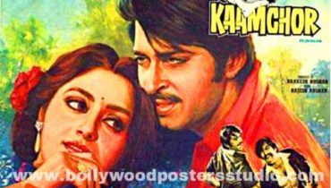Kaamchor hand painted bollywood movie posters