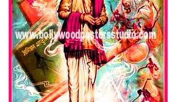 Kavi Kalidas hand painted bollywood movie posters