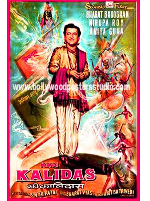 Kalidas hand painted bollywood movie posters