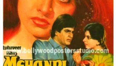 Mehandi rang layegi hand painted bollywood movie posters