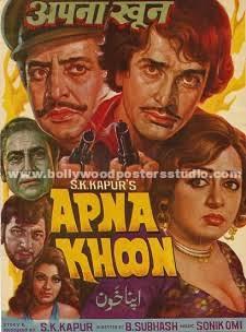 Apna khoon hand painted posters