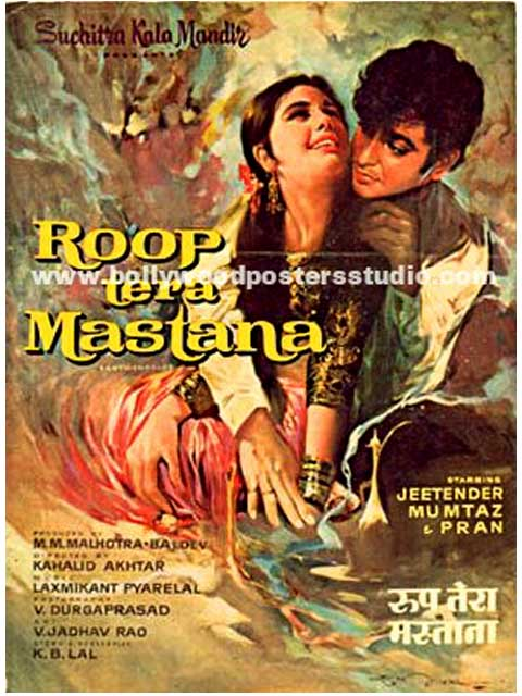 Roop tera mastana hand painted posters