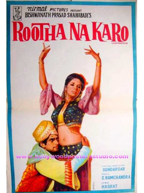 Rootha na karo hand painted posters
