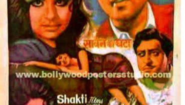 Sawan ki ghata hand painted posters