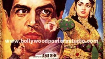 Sharafat hand painted bollywood movie posters