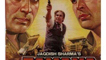 Zamanat hand painted bollywood movie posters