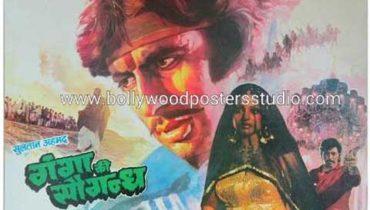Ganga ki saugandh hand painted posters