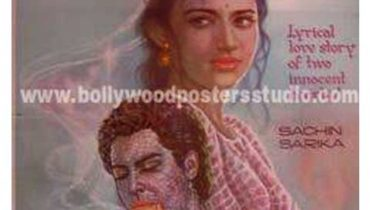 Geet gaata chal hand painted posters