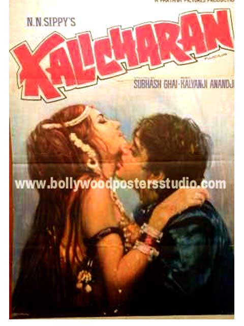Kalicharan hand painted posters