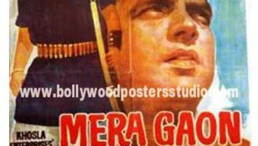 Mera goan mera desh hand painted posters