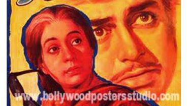 Hand painted bollywood movie posters Aandhi