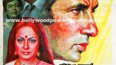 Hand painted bollywood movie posters Bemisal