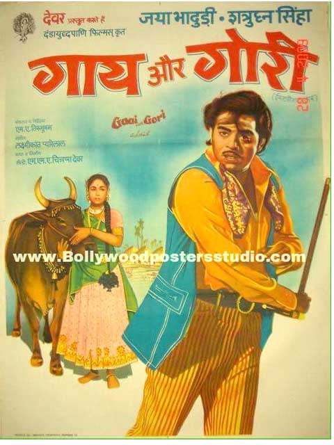 Hand painted bollywood movie posters Gaai aur gori