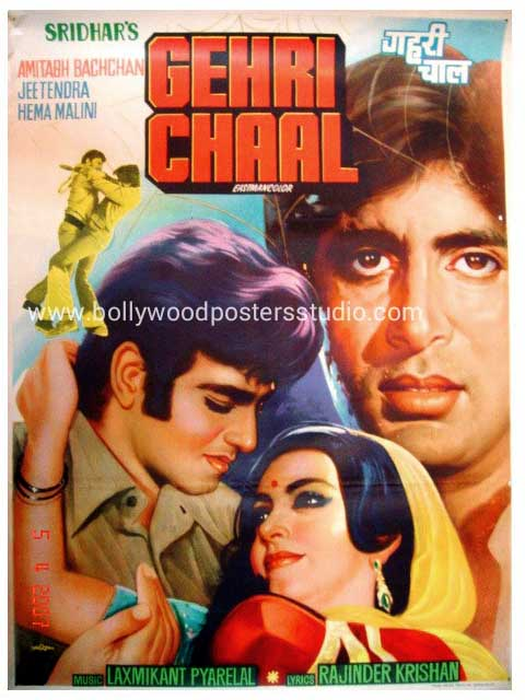 Hand painted bollywood movie posters Gehri chaal