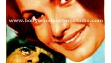Hand bollywood movie posters Majboor
