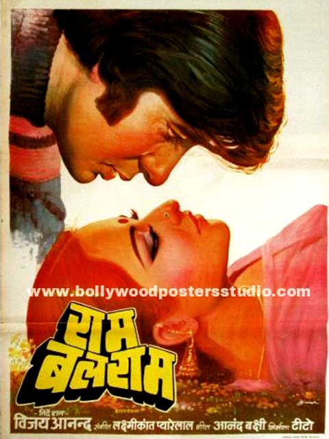 Hand painted bollywood movie posters Ram balram