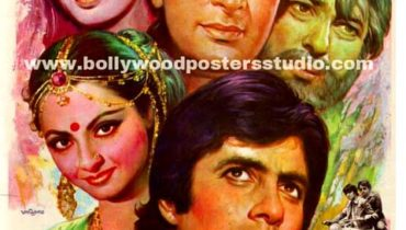 Hand painted bollywood movie posters Suhaag