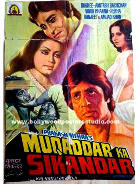 Bollywood movie posters Muqaddar ka sikandar – Amitabh bachchan
